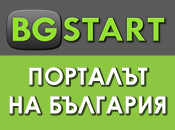 Порталът на България
