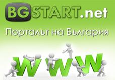 BGSTART - Порталът на България