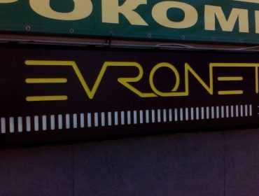 светеща реклама в Пловдив - Ка Ем Джи