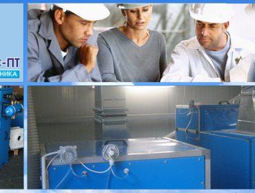 Прахоуловители и съоръжения за грубо и фино пречистване на прах | Аякс-ПТ ООД