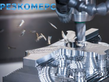 Производство на металорежещи инструменти Габрово | ФрезКомерс