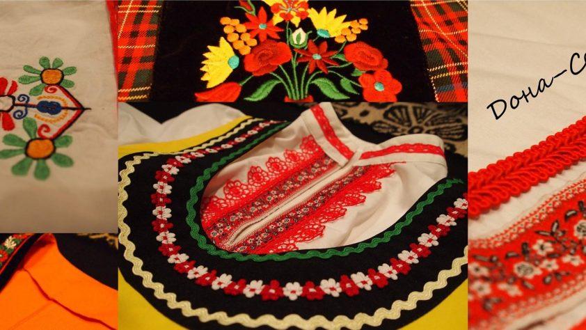 Изработка на дамски дрехи и носии Пловдив   Дона-Сед