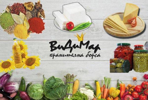 Борса за хранителни продукти Варна | Ви Ди Мар ООД