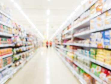ВАЛ-70 | Супермаркет в Свиленград