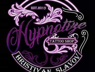 Студио за татуировки в Русе | Hypnotize INK