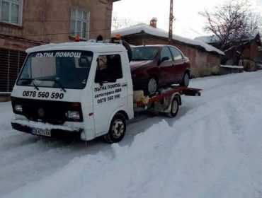 Пътна помощ в Севлиево и региона | ИВИ ХРИСТОВИ ООД